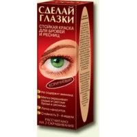 http://irecommend.ru/sites/default/files/imagecache/200x200/product-images/20130/51987.jpeg