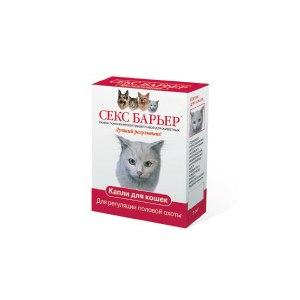 Секс барьер для котов осложнения