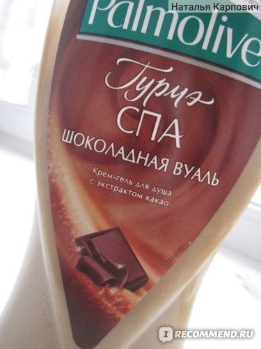 """Гель для душа Palmolive Гурмэ спа """"Шоколадная вуаль"""" фото"""