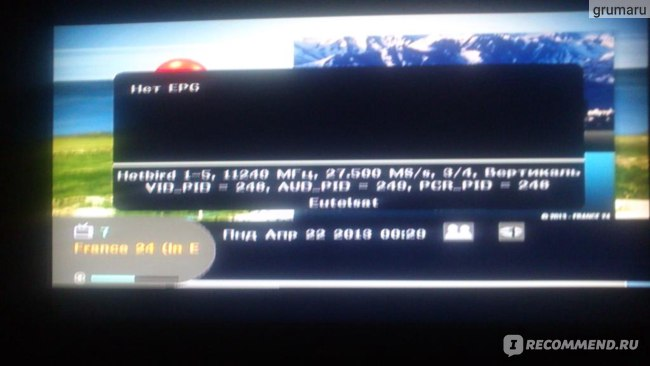 Free x tv телепрограмма