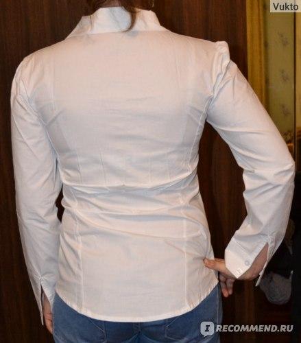 Пятна Белой Блузки