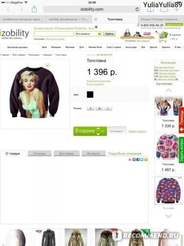 Магазин одежды дешево китай Москва
