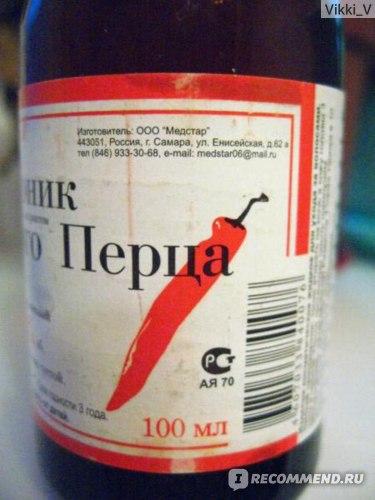 Выпадение волос и противозачаточные таблетки