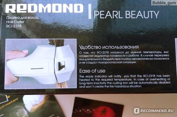 Плойка для волос Redmond RCI-2318. Отзывы