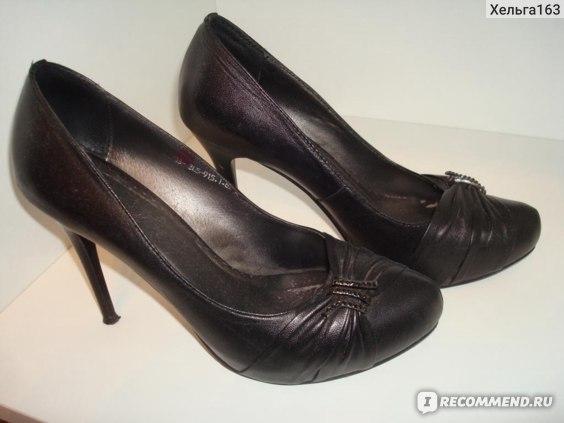 Палатин обувь