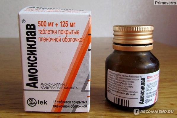 действующие таблетки от аллергии
