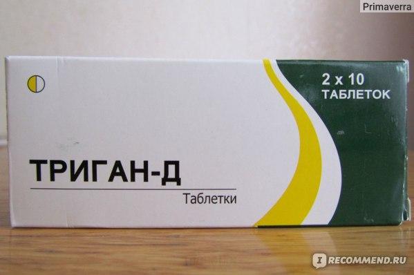 сильные таблетки от глистов