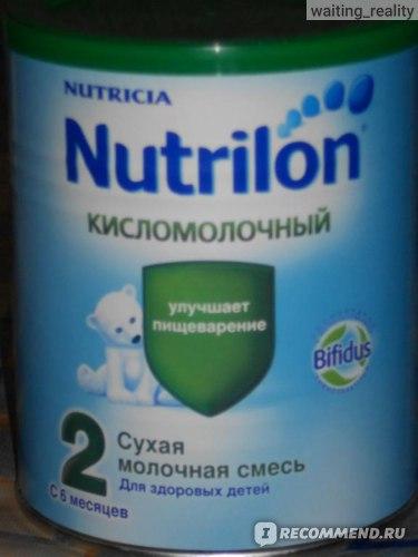 частные объявления сыпь от нан кисломолочный распалась