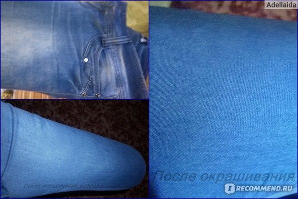 Как покрасить джинсы в синий цвет в домашних условиях синькой