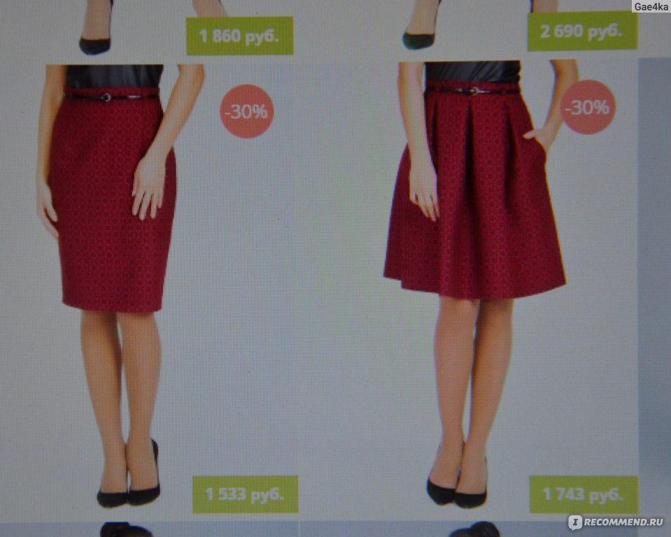 Эгерия Интернет Магазин Женской Одежды Юбка Фуксия