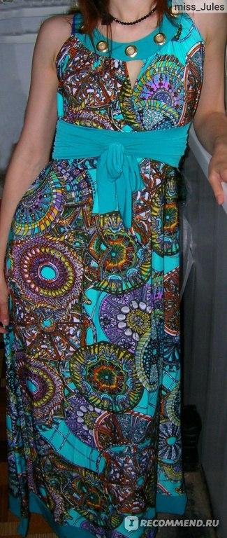 Модный остров женская одежда