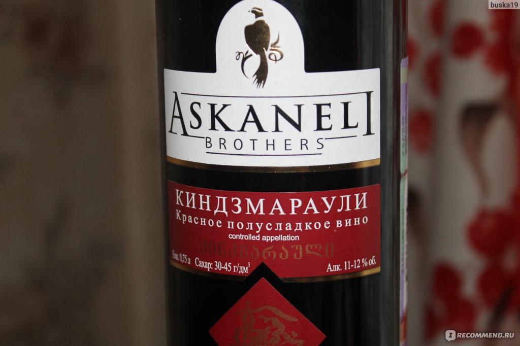 Купить Вино В Интернете Почтой