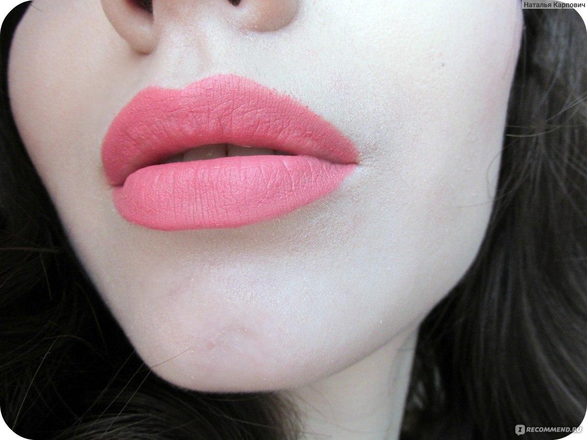 Какие могут быть губы комплимент