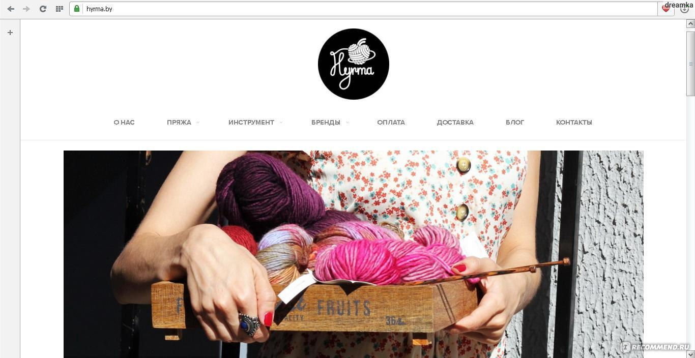 магазин пряжи официальный сайт