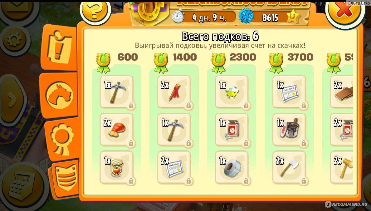 Вулкан игровые автоматы официальный сайт фараон