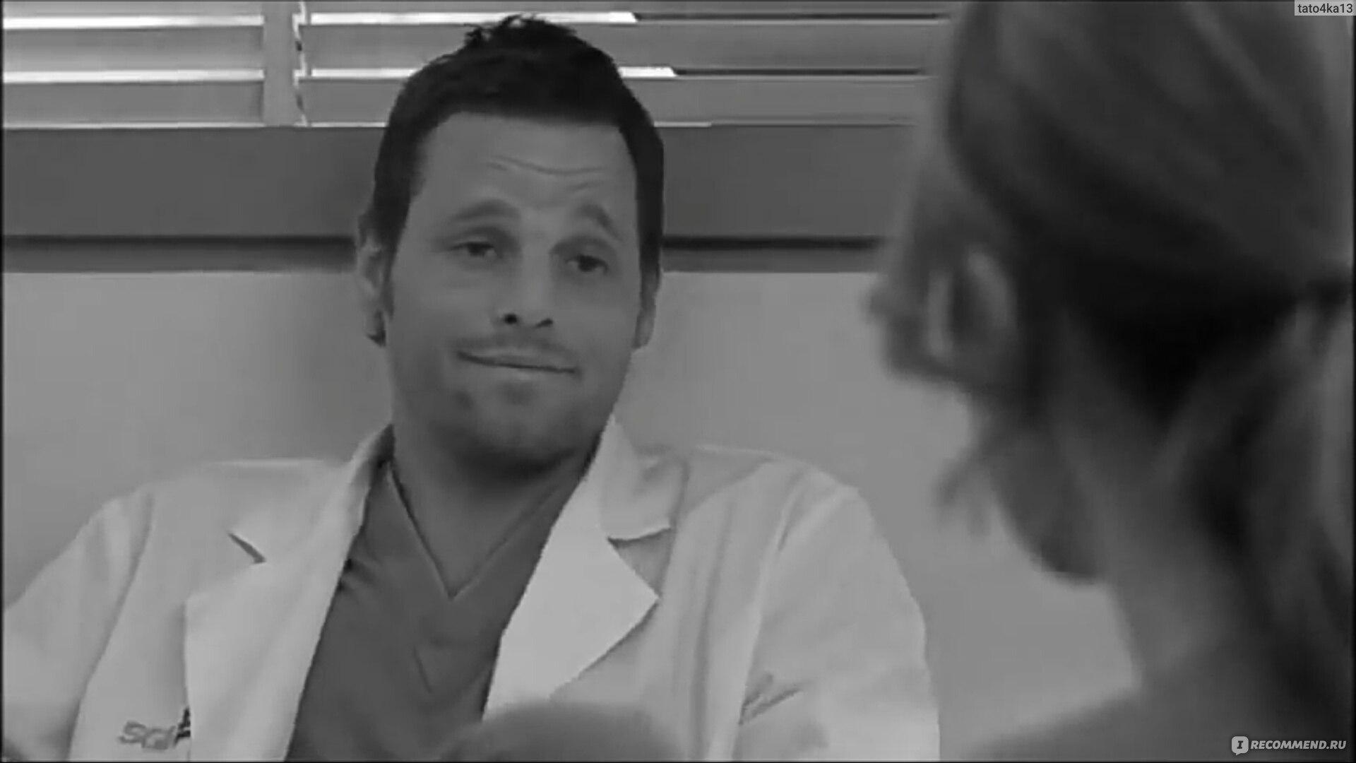 Анатомии страсти секс в больнице смотреть