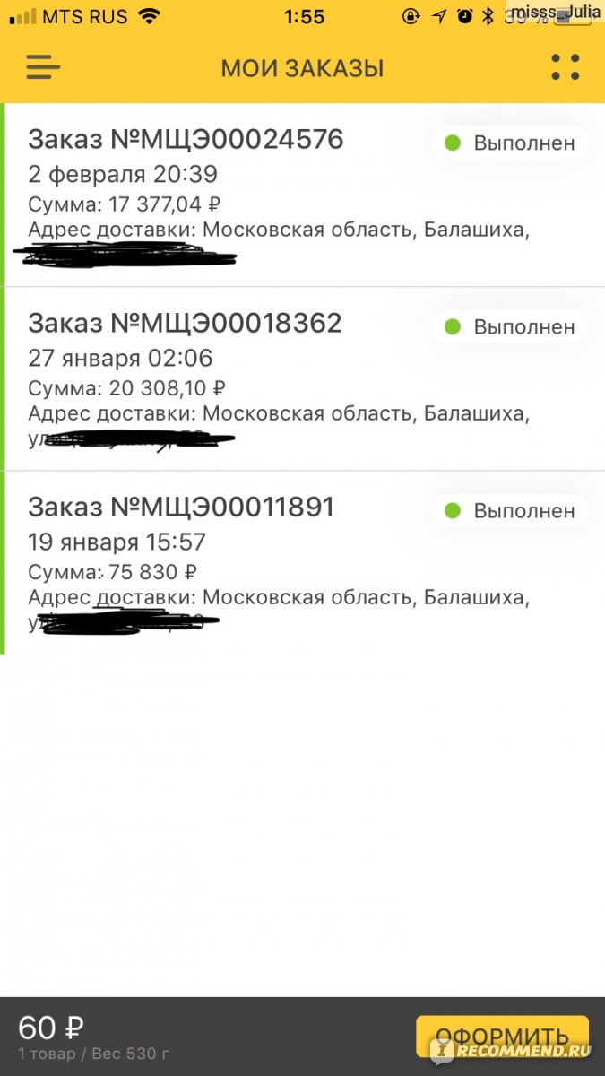Петрович отзывы сотрудников москва новая рига