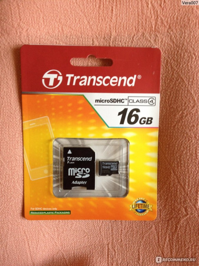 465ffe71b25e Ozon.ru» - интернет-магазин - «Купила себе телефон на деньги ...