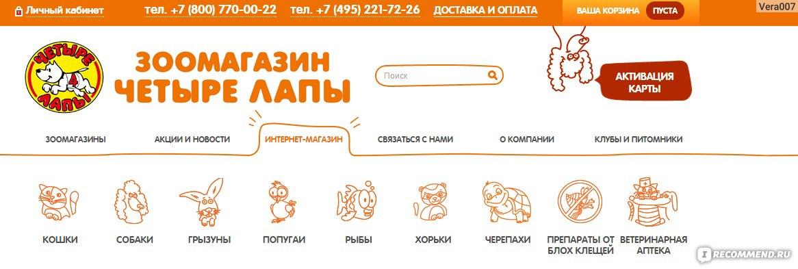 Corp.4 lapy.ru отдел обучения