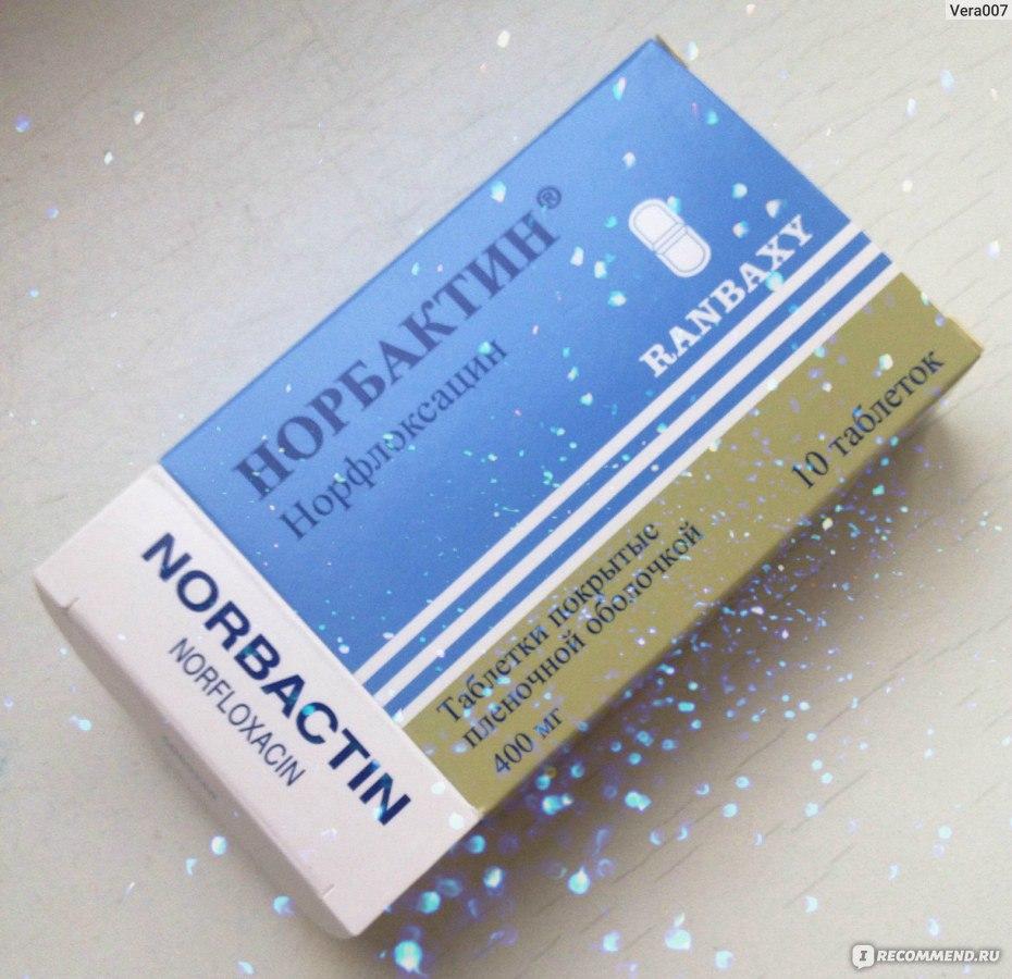 Лечение брусникой при цистите