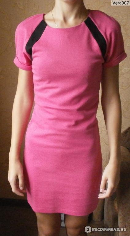 Платье 150 рублей