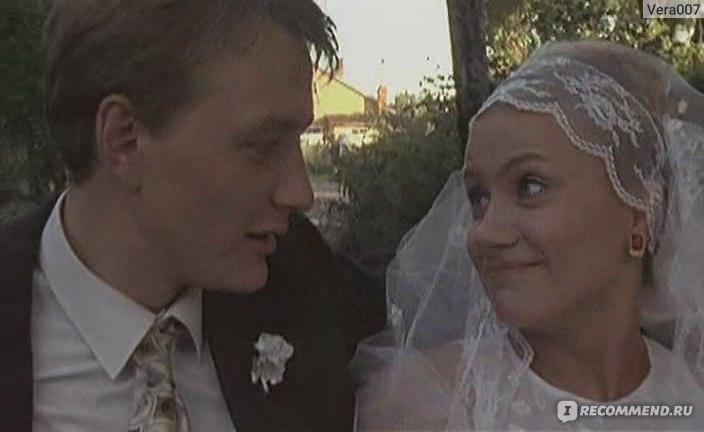 Фильм свадьба с мироновой и башаровым