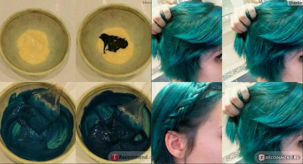 Как из синего тоника сделать голубой