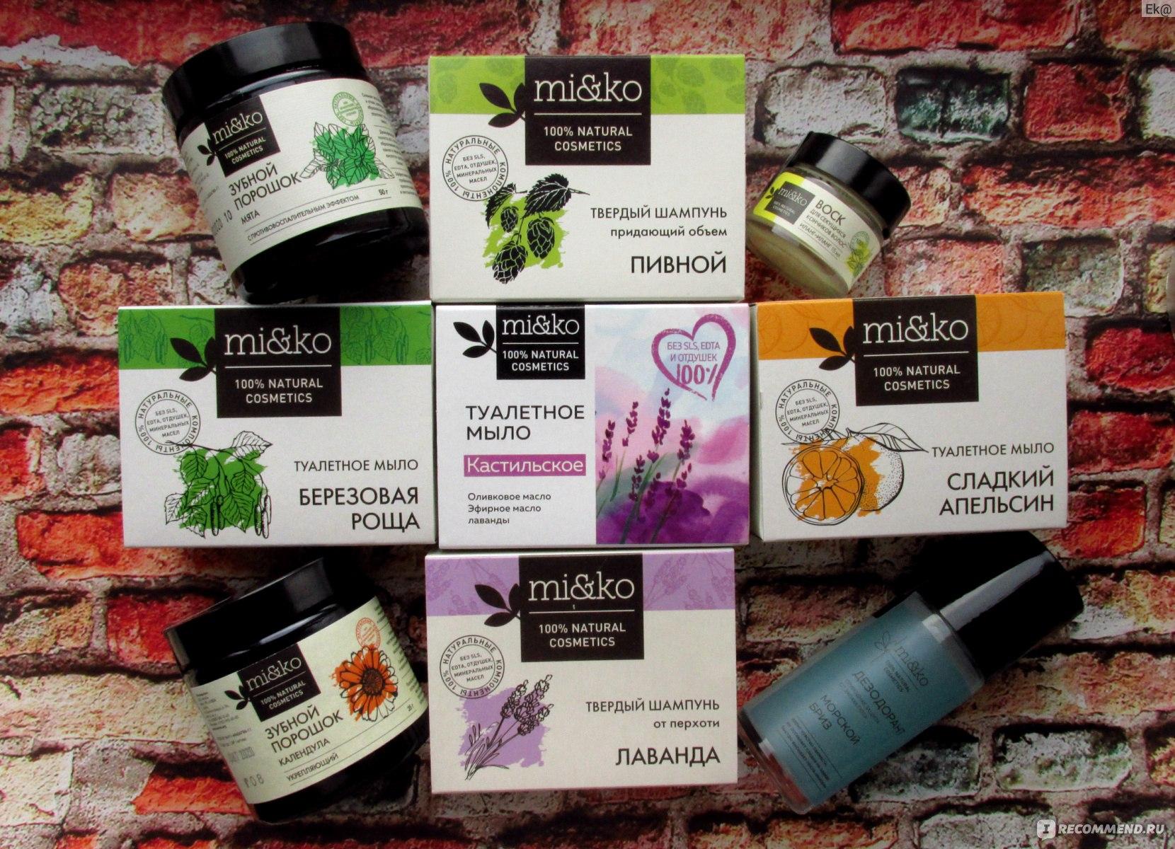 Купить органическую косметику в интернет магазине в беларуси косметика планета органика купить в новосибирске