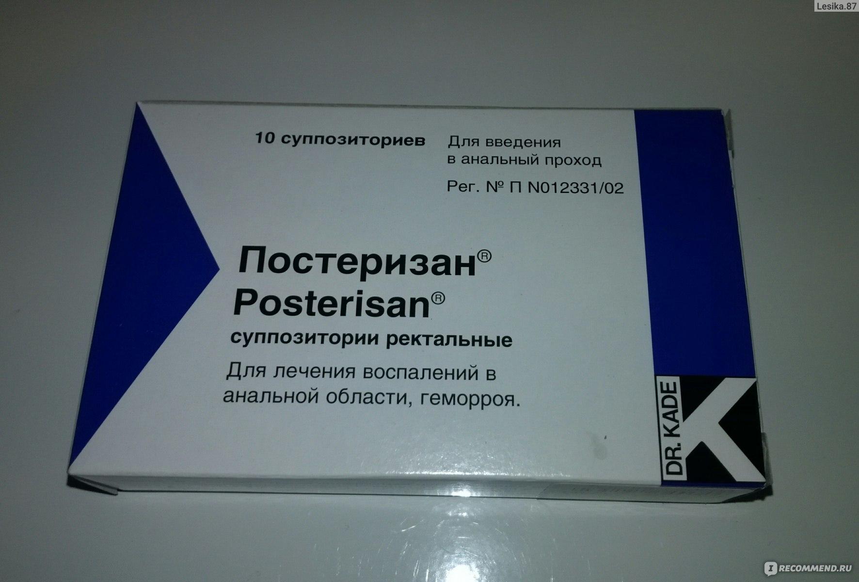 Постеризан простатит простатит или рак простаты