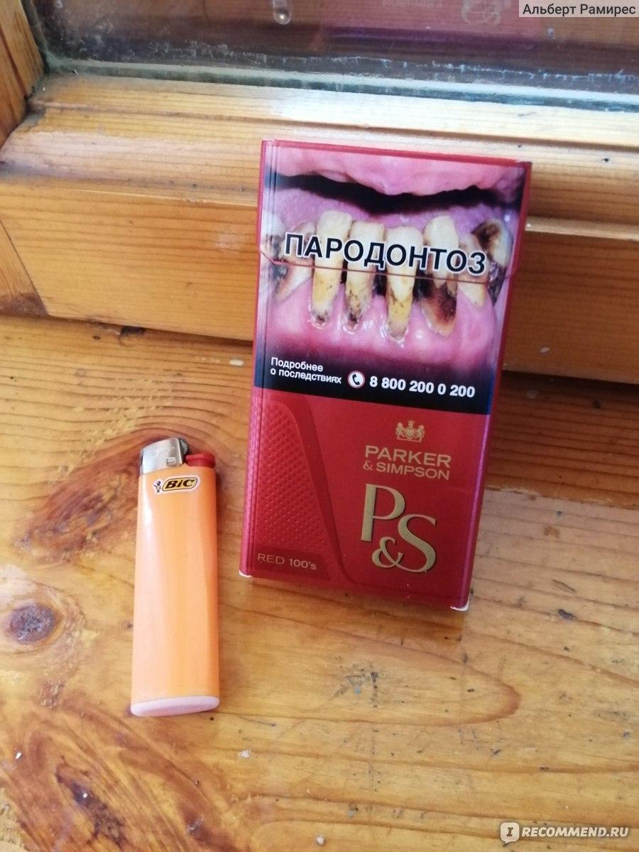 Сигареты ps красные 100 купить пермь сигареты оптом дешево
