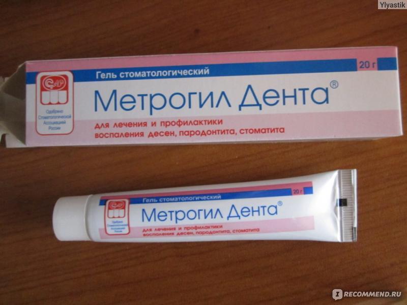 Метронидазол от зубной боли
