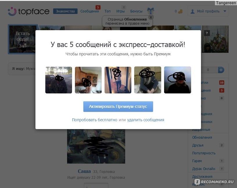 lovedating rus com сайт знакомств регистрация