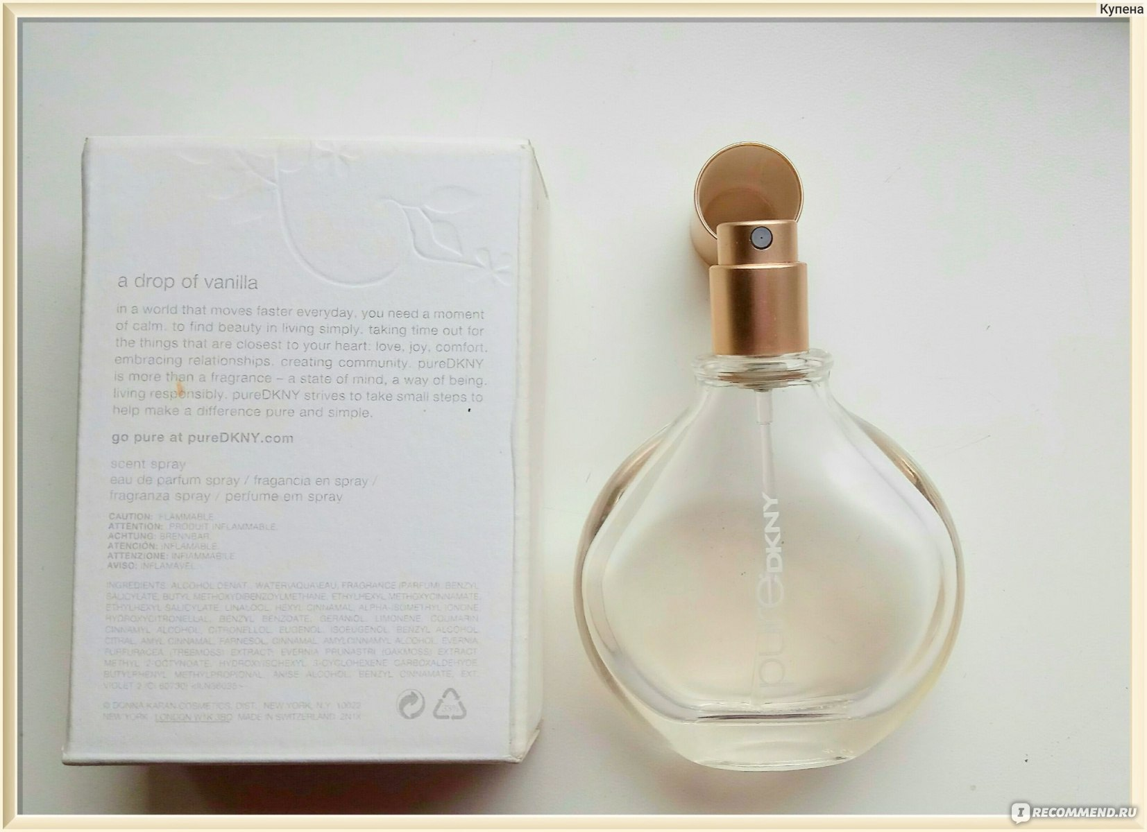 Dkny Pure A Drop Of Vanilla Donna Karan простой но приятный