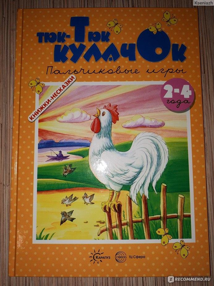 zheleznova-palchikovie-igri-video-zhenshini-kormyashie-grudyu-porno