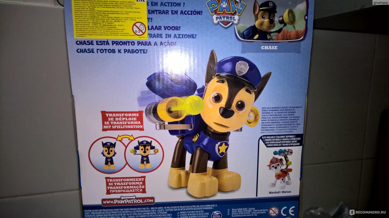 Арт.16622 игрушка paw patrol большой щенок с рюкзаком-трансформером шить рюкзак выкройки