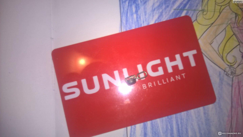 Теле2 лояльность - акция от SUNLIGHT