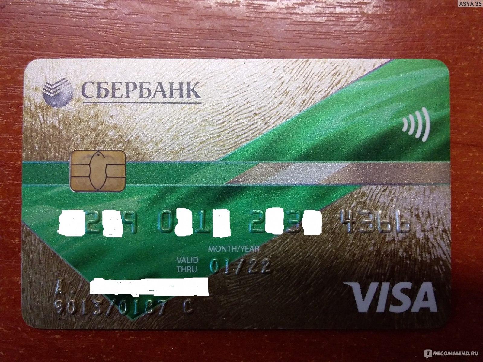 кредит карта на дом с плохой кредитной историей банки стерлитамак кредиты наличными
