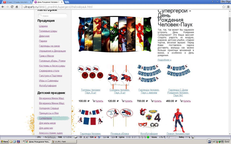 Онлайн веб вечеринки зрелых вечеринке
