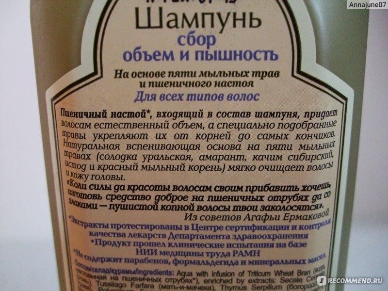 Рецепт шампуня своими руками из основы