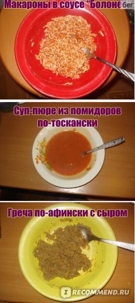 Похудение Сырым Рисом Отзывы.