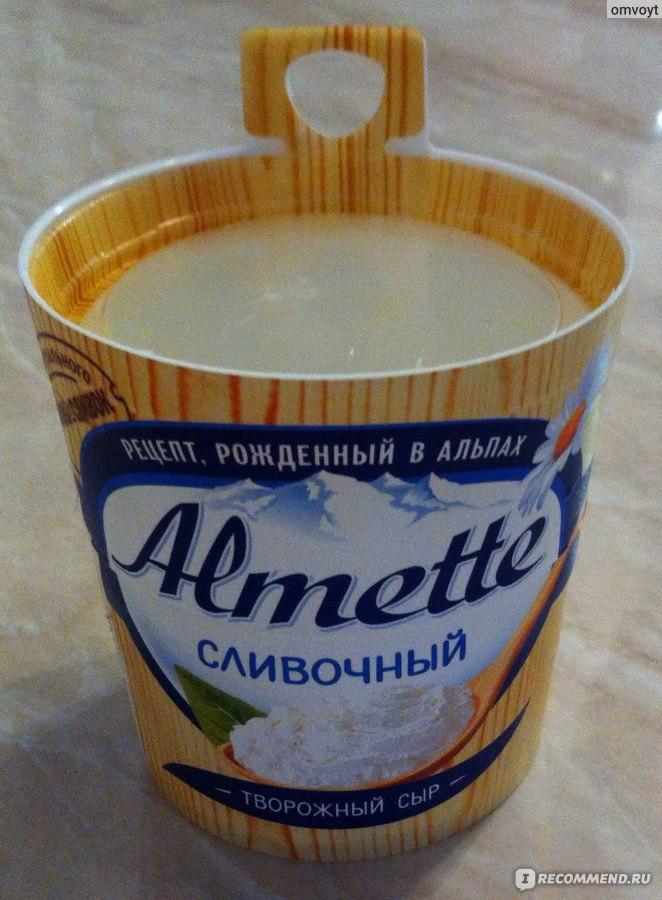 Как в домашних условиях приготовить сыр альметте 518