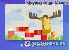 Как работает московская биржа на праздниках 1