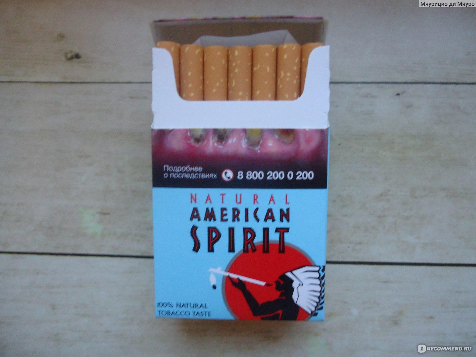 Купить сигареты американ спирит в москве цены на табачные изделия оптом в