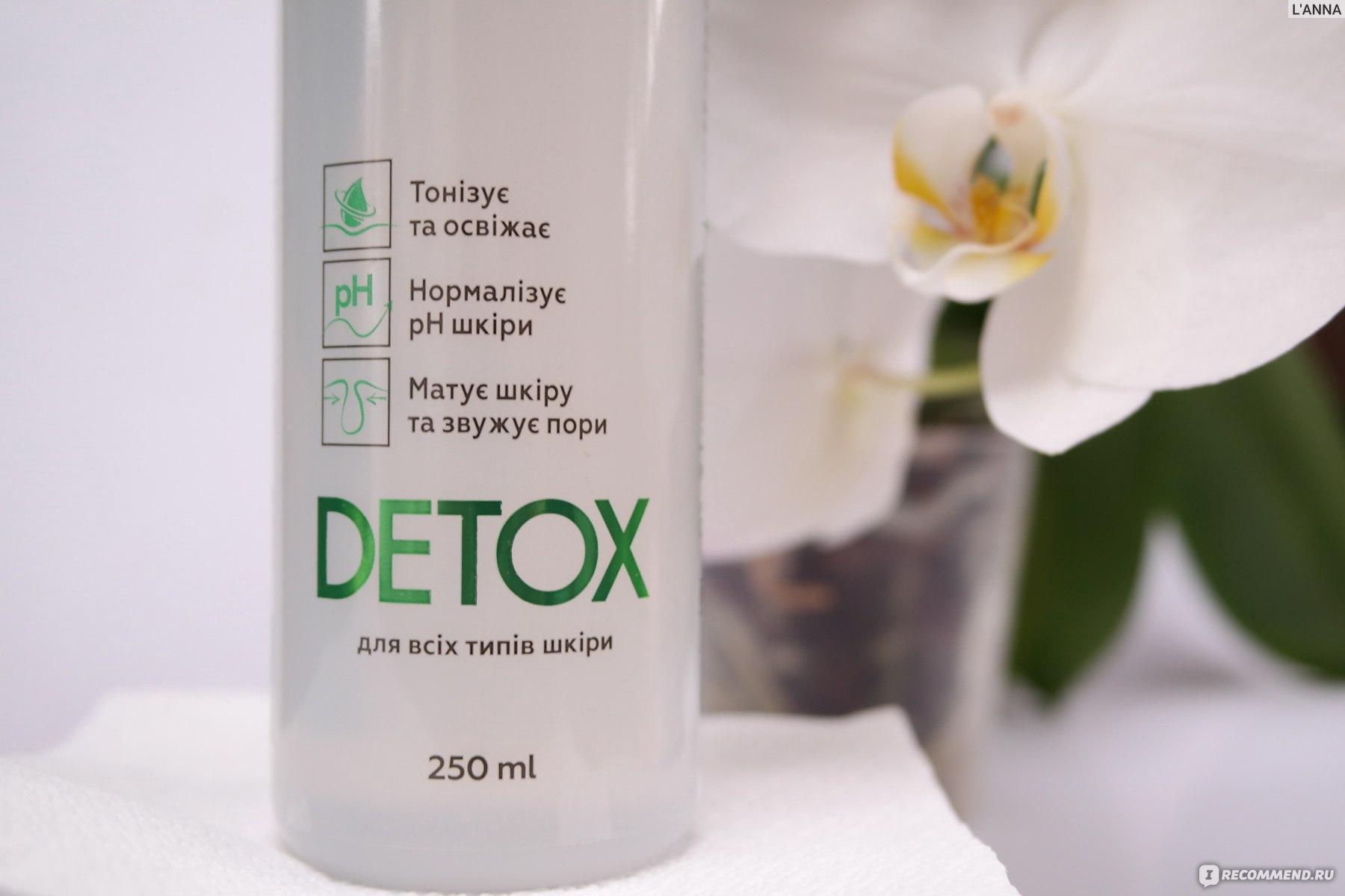официальный сайт косметика aroma derm detox пилинг купить в москве