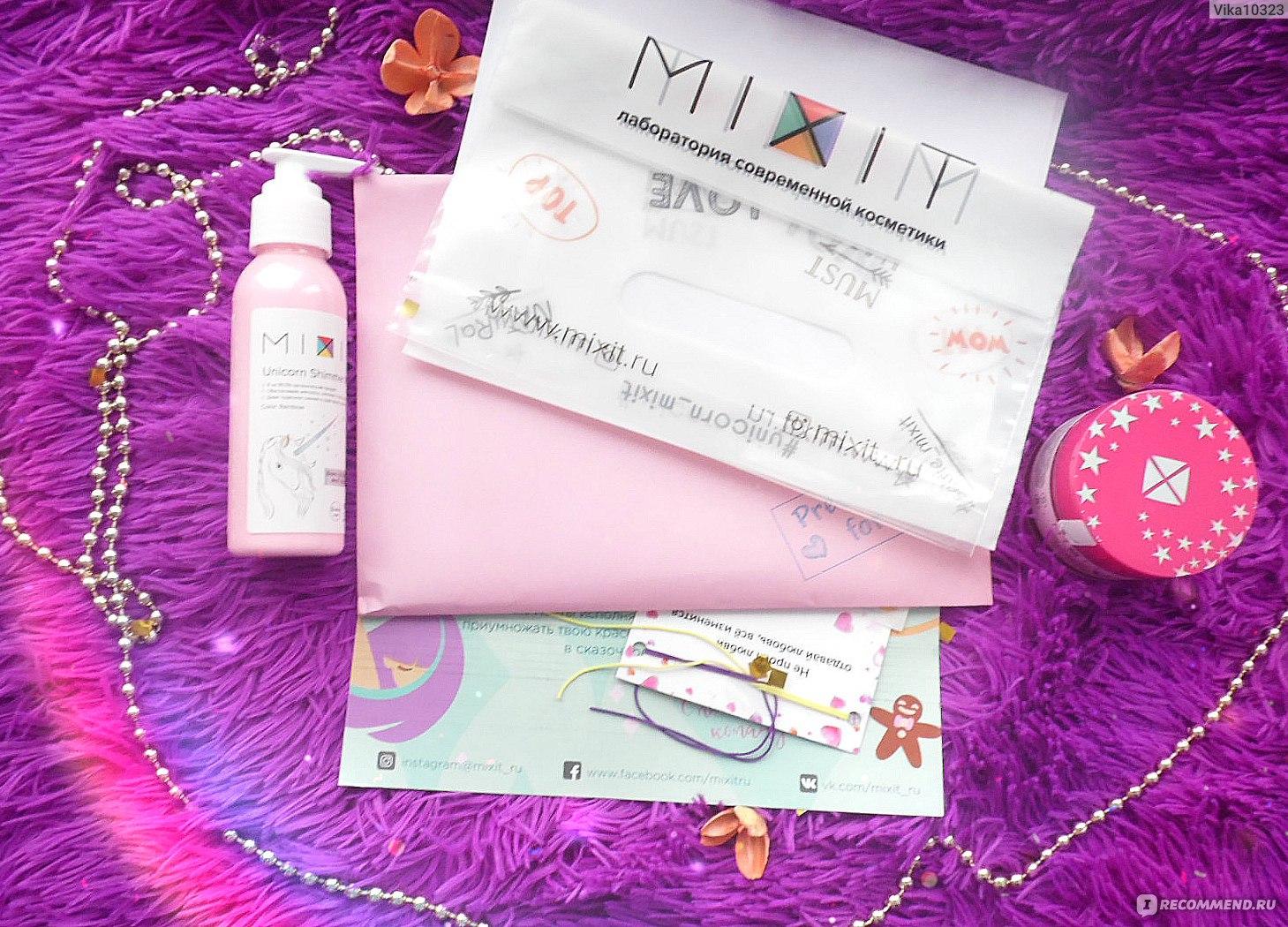 Mixit косметика в украине купить купит косметику оригинал