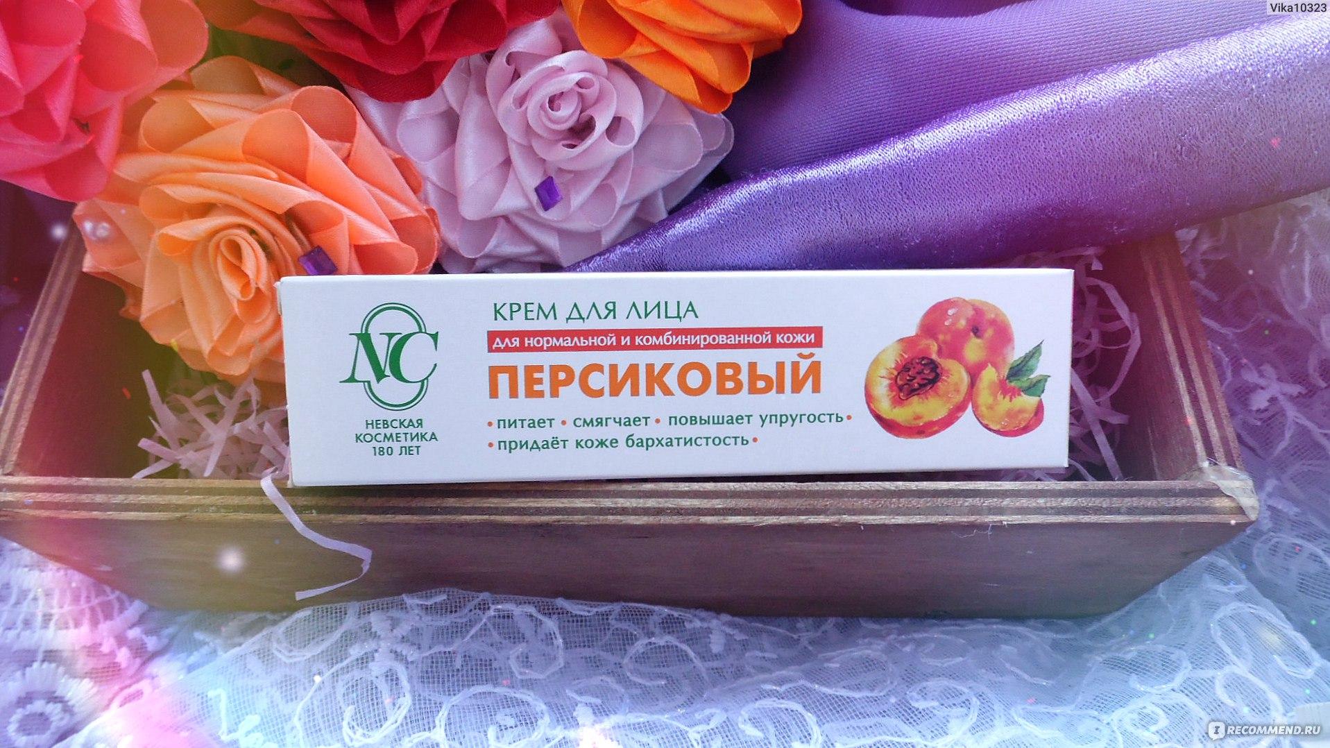 Где купить невскую косметику в челябинске косметика health beauty купить минск