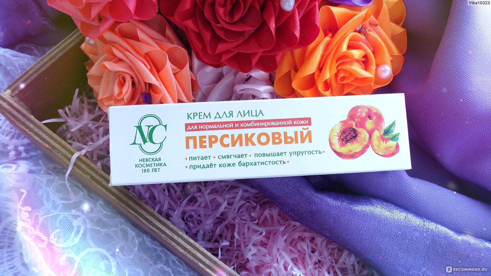 Где купить невскую косметику в челябинске купить косметику essence в харькове