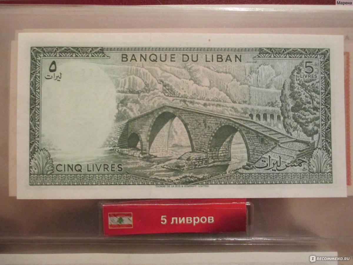 Деагостини монеты и банкноты вся коллекция королевство греция
