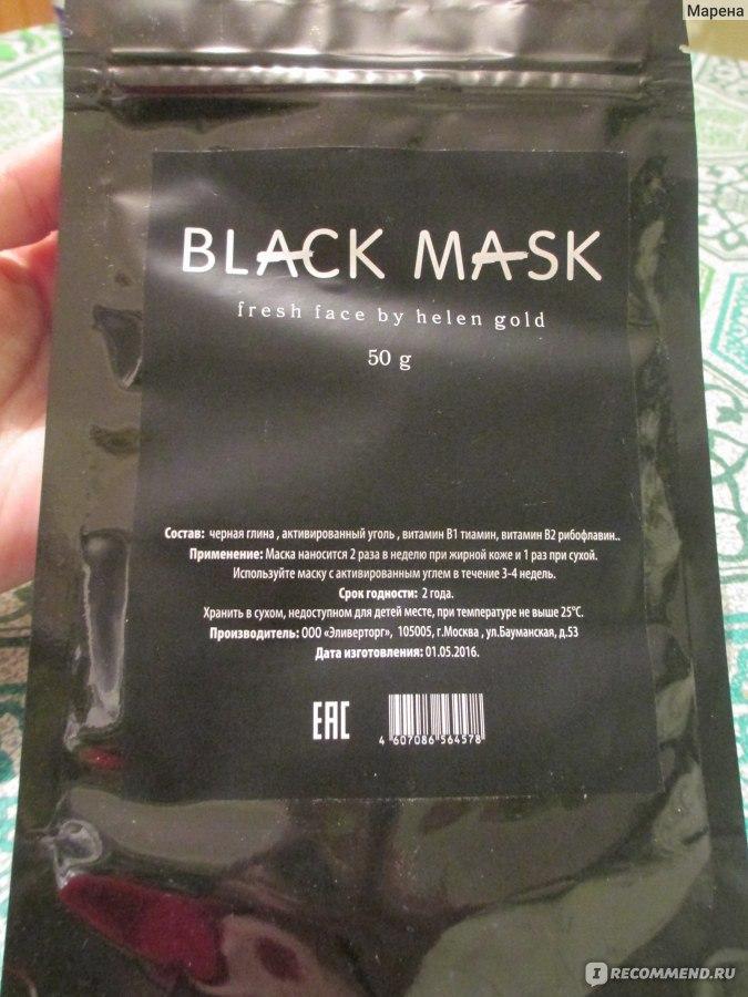 Маска из белка для лица от черных точек как часто