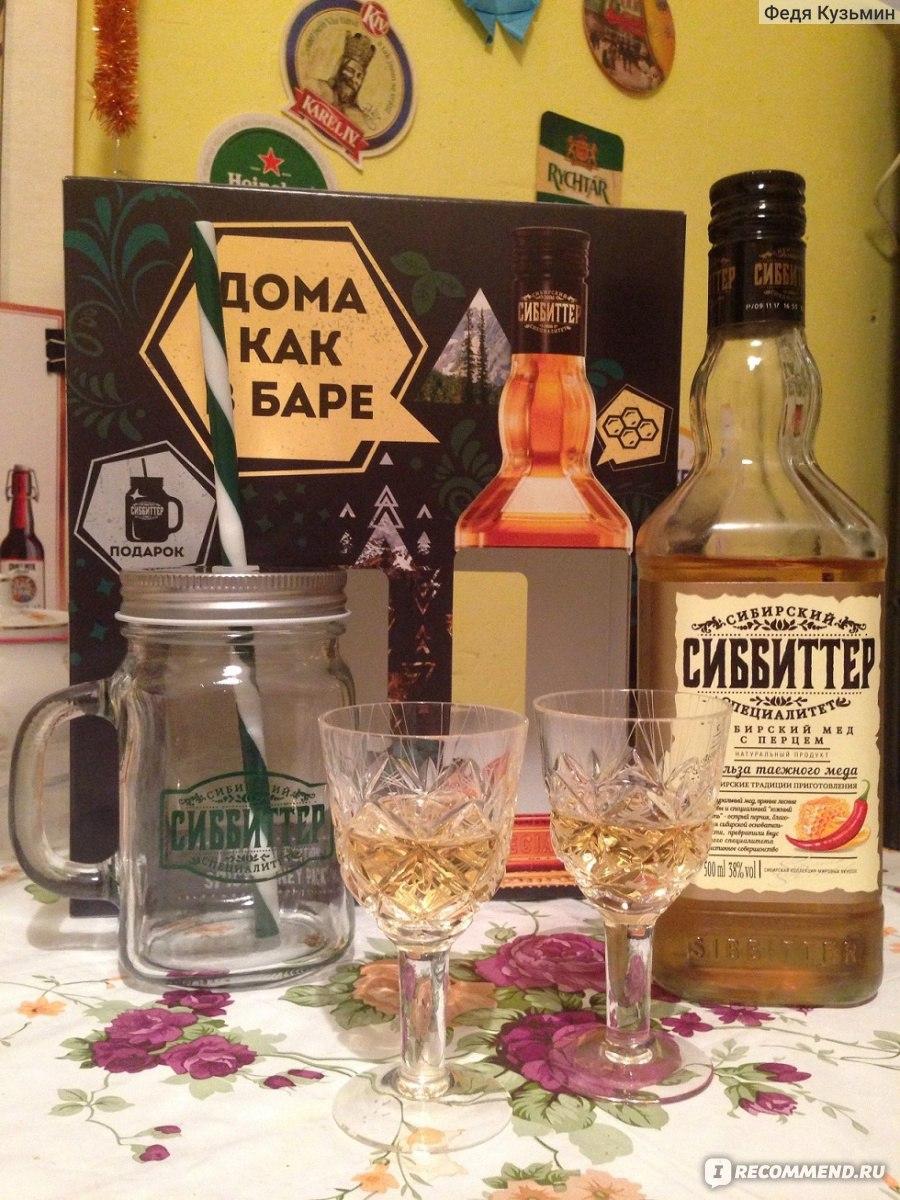 алкогольная сибирская группа отзывы сотрудников